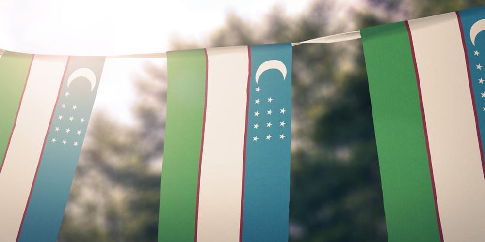 Uzbekistan: The President Of Uzbekistan Has Passed Away