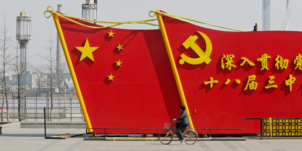 Chinese Government Cracks Down On Churches