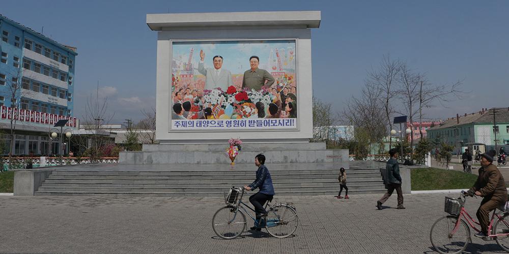 Why Is North Korea Still Number One On The World Watch List? (Slegs In Engels Beskikbaar)