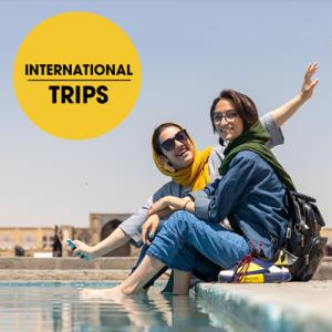 International Trips_image