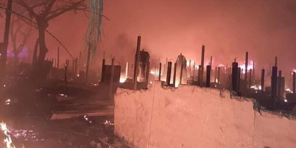 Bid Vir Rohingya's Wie Se Huise Afgebrand Het