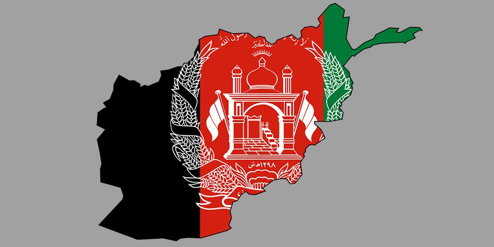 PRAYER ALERT: Pray For Afghanistan