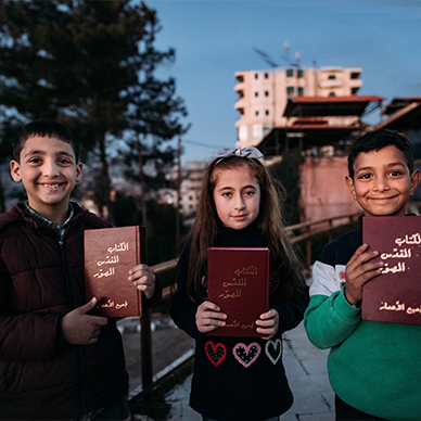 Gift 4: Give Persecuted Believers Access To The Word Of God